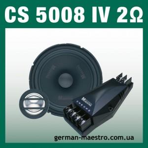 German Maestro CS 5008 IV 2Ohms(Installer Version)