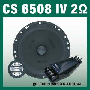 German Maestro CS 6508 IV 2Ohms(Installer Version)